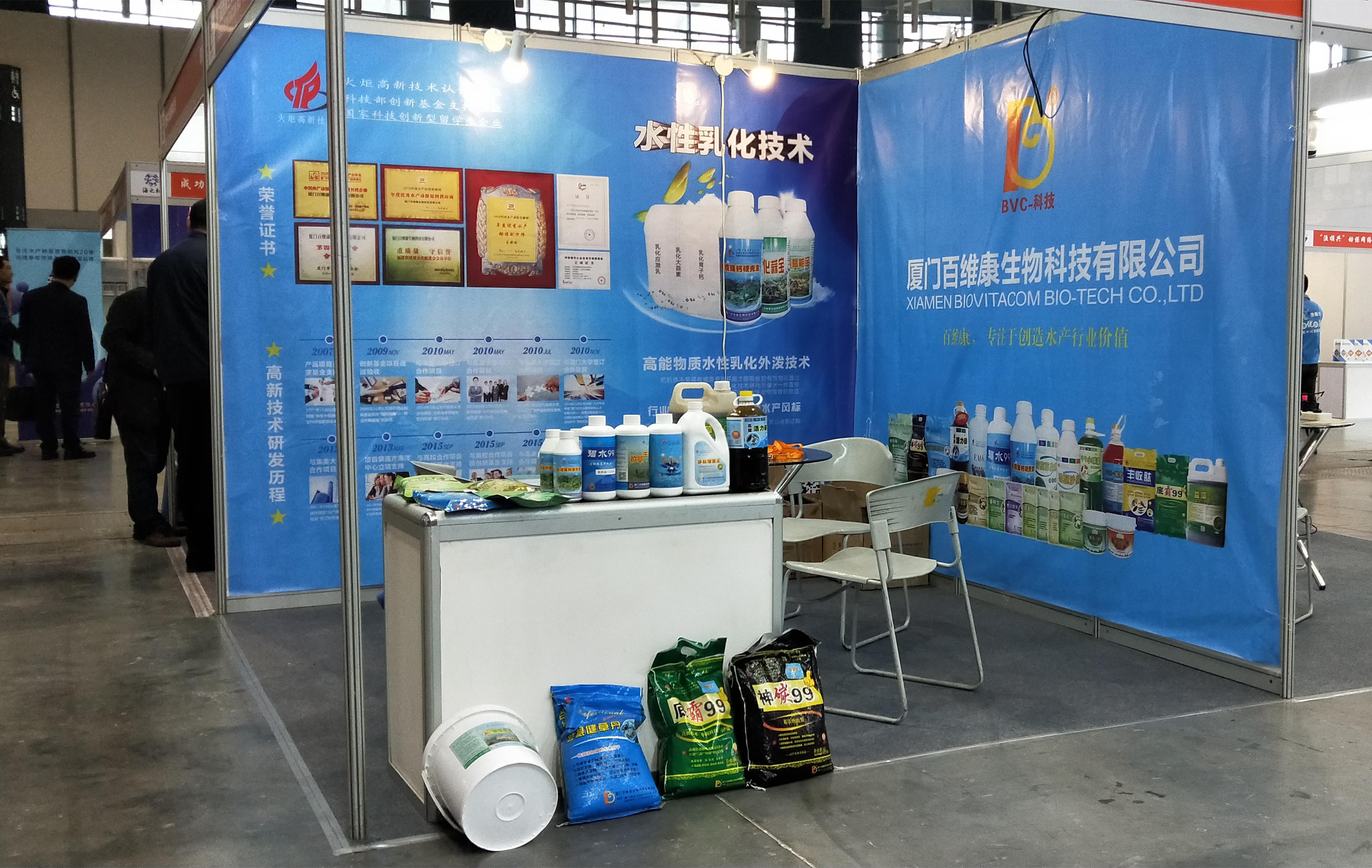 20190330南京展会 (2).jpg